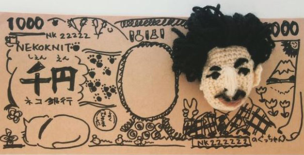 Japanese Yen Recreated in Paper and Crochet by Sekimoto Tomoko