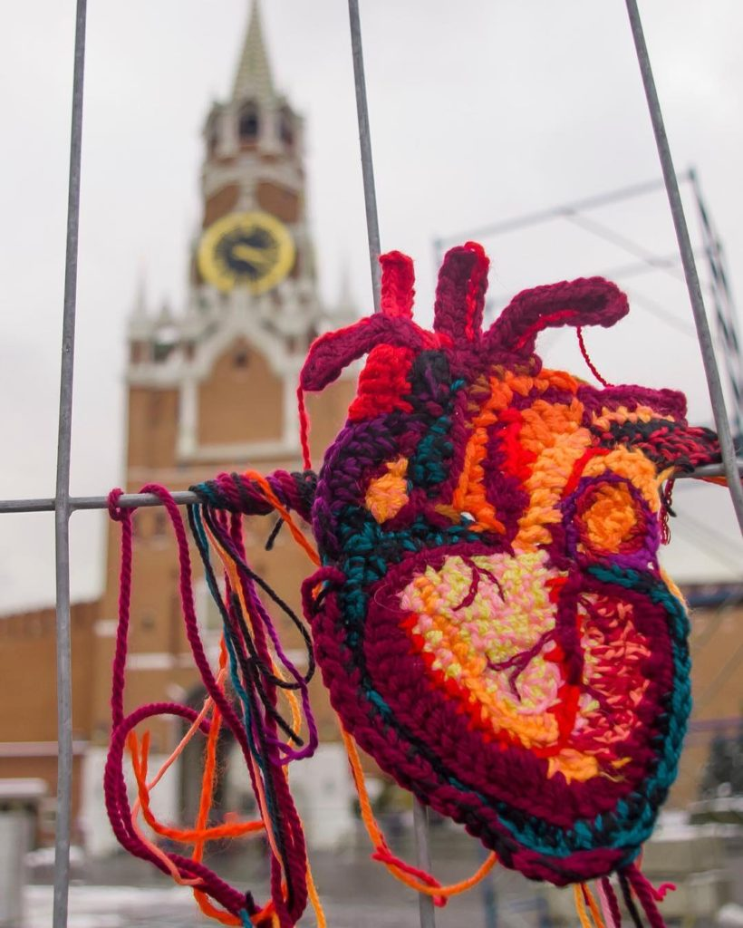 3D Anatomical Heart Yarn Bomb by Katika - You Have To See This ...