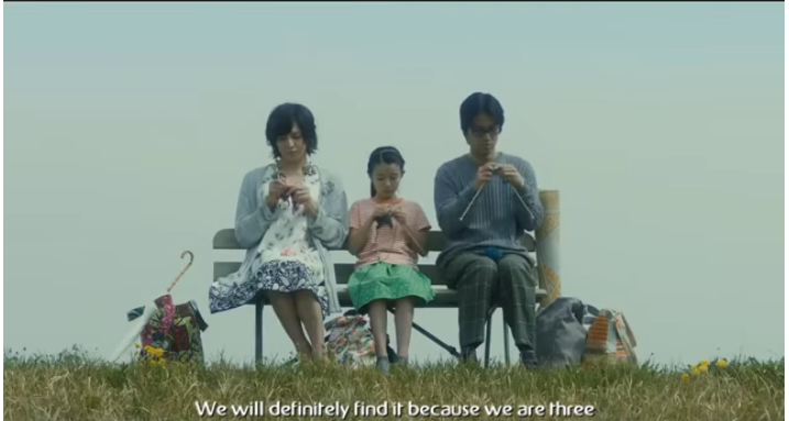 """UPDATE: Watch the Trailer for """"Close-Knit,"""" a New Japanese Film Out in 2017 …"""