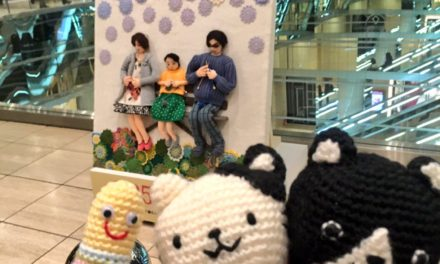 Incredible Knit & Crochet Movie Poster for the Japanese Film, 'Close Knit'