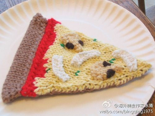 Knit Yourself A Pizza Party With This FREE Slice Pattern!