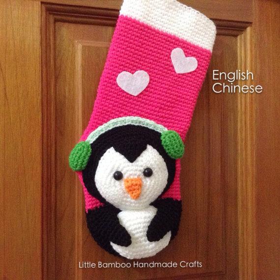 Crochet Penguin Stocking Pattern by Little Bamboo Handmade