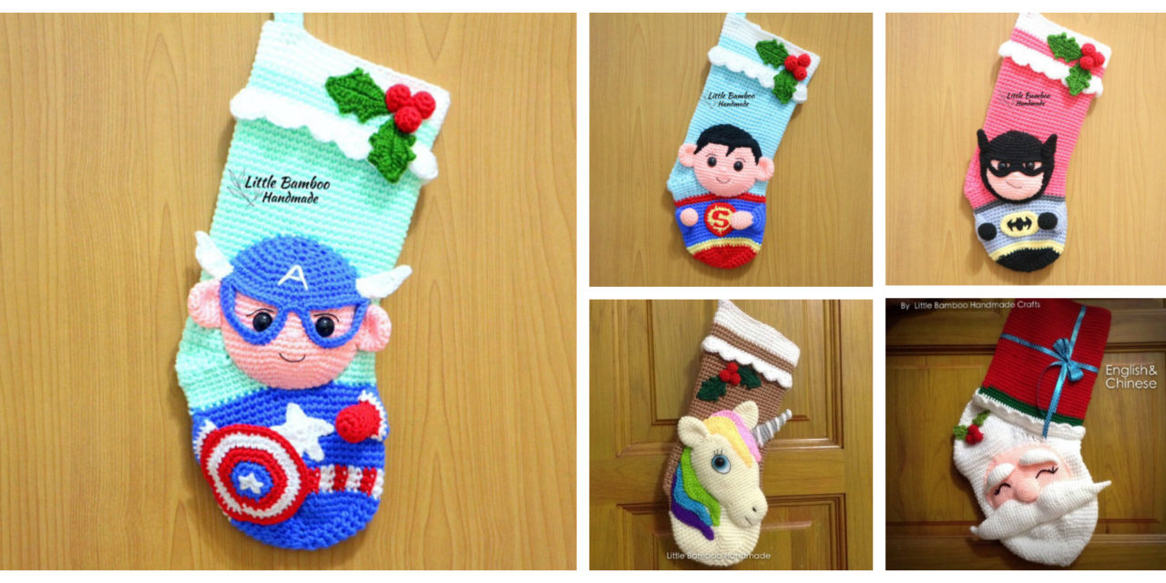 Get Ahead of the Holiday Crunch With Crochet Superhero Stocking Patterns