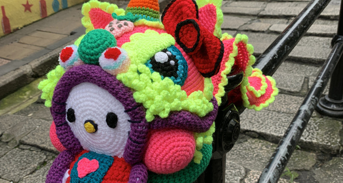 Special Amigurumi For The 45th Anniversary of Hello Kitty … La Belle Epoque's Crochet 'Hello Dance Lion' Is SPECTACULAR!