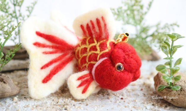 You'll Love Hikaru Yahagi's Needle Felted Goldfish!